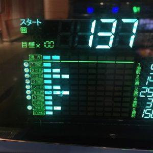 バジリスク絆 7スルー