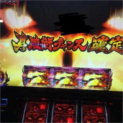 金七1 絆 スロット