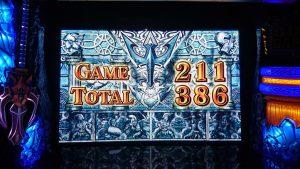 ポセイドン 獲得枚数386枚