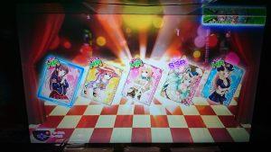 ガールフレンド(仮) カード5枚