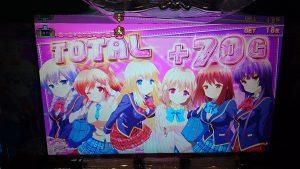 ガールフレンド(仮) 70G