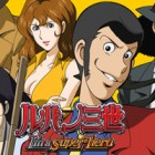 CRルパン三世~I'm a super hero~