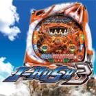 CR J-RUSH3