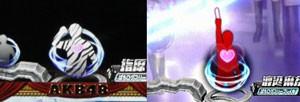 ぱちんこAKB48 バラの儀式 保留