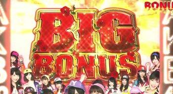 AKB2 BIG