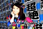 ぱちんこAKB48 バラの儀式 演出
