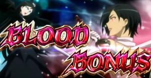 BLOOD+ BIG