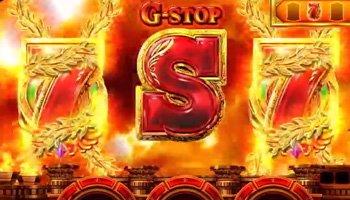 凱旋 G-STOP