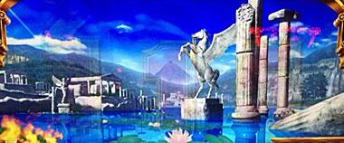 凱旋 ペイレネの泉