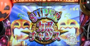 マジハロ5 スーパーカボチャンス
