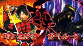 鬼武者3 討伐ミッション