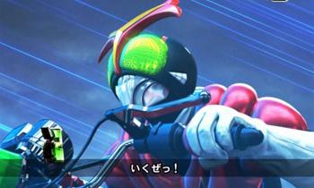 CRぱちんこ仮面ライダー フルスロットル 演出