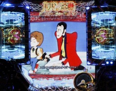 CRルパン三世~I'm a super hero~ 演出