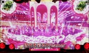 CR熱狂!乙女フェスティバル~ファン感謝祭LIVE~ 演出