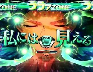 CRF機動戦士ガンダム3-LAST SHOOTING- 演出