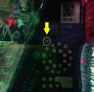 CRガールズ&パンツァー 朝一ランプ