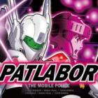 patlabor-thum