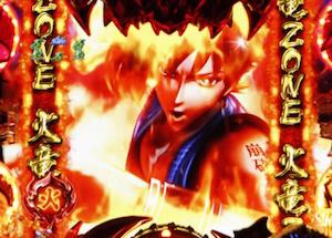 CR烈火の炎2 演出