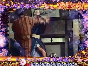 CR遠山の金さん 二人の遠山桜 演出