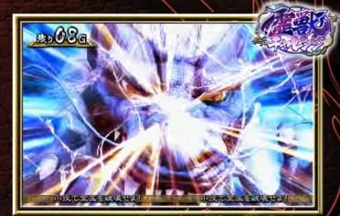 麻雀格闘倶楽部 CZ 霊獣チャレンジ