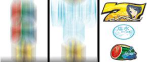 凪のあすから ボーナス最速手順 右黄7
