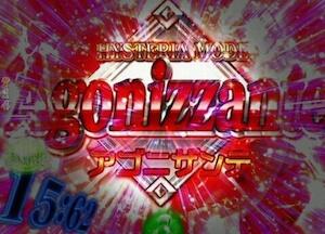 CR緋弾のアリア2 アゴニザンテ(赤)