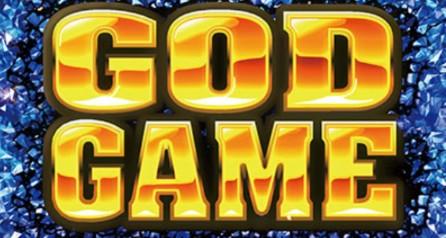 ポセイドン GOD GAME