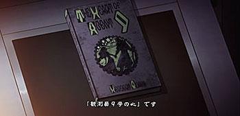 ART中エピソード ヤマト2199 観測員9号の心