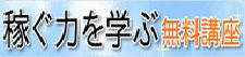 2-9伝説メルマガ