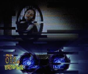 CRリング 終焉の刻 呪いのビデオモード