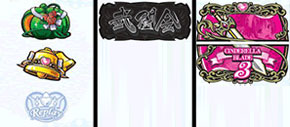 シンデレラブレイド3 スイカ