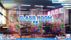 ガールフレンド仮 教室