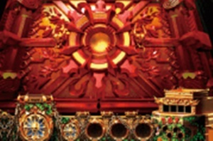 CRアナザーゴッドハーデス 冥界の扉