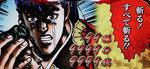 花の慶次4 ART終了画面 慶次「斬る!すべて斬る!!」