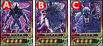 神の左手悪魔の右目 カード