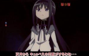 CR魔法少女まどかマギカ ストーリーモード中(リーチ演出)